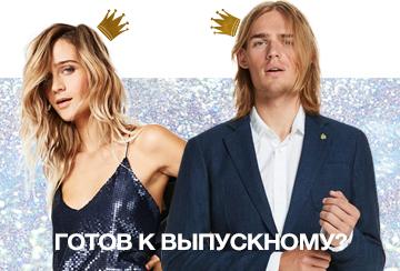 17 июня 2017 Выпускной бал — долгожданное событие!
