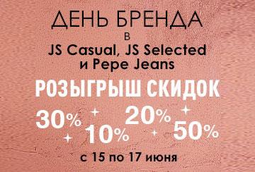 15 июня 2018 Дни бренда в JS Casual, JS Selected и Pepe Jeans