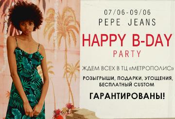 3 июня 2019 День Рождения Pepe Jeans