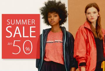 20 июня 2019 Summer sale