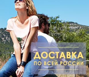 Доставка одежды по всей России