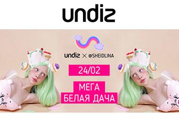 22 февраля 2018 Открытие магазина Undiz