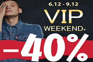 6 декабря 2018 VIP Weekend
