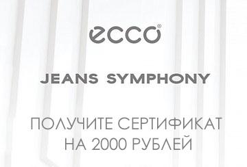14 марта 2018 Кросс-промо с сетью магазинов ECCO