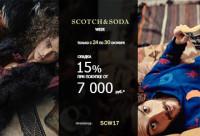 for-news-scotch