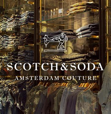 Сеть магазинов одежды Scotch&Soda