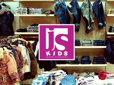 Открыть магазин детской одежды JS Kids