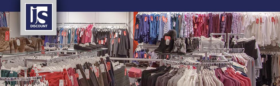 Дисконт брендовой одежды