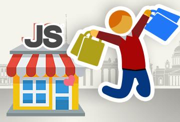 20 июля 2017 Новые магазины для самовывоза!