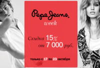 pepe_week