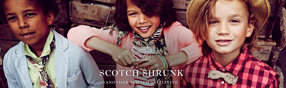 Scotch Shrunk ОПТ